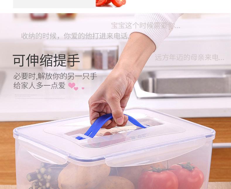 保鲜盒塑料长方形1111_10.jpg