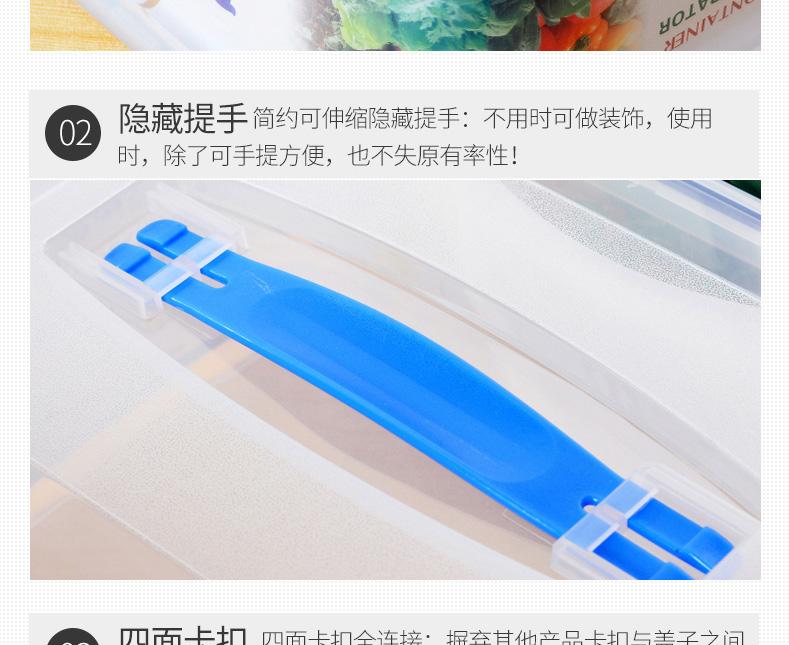 保鲜盒塑料长方形1111_17.jpg