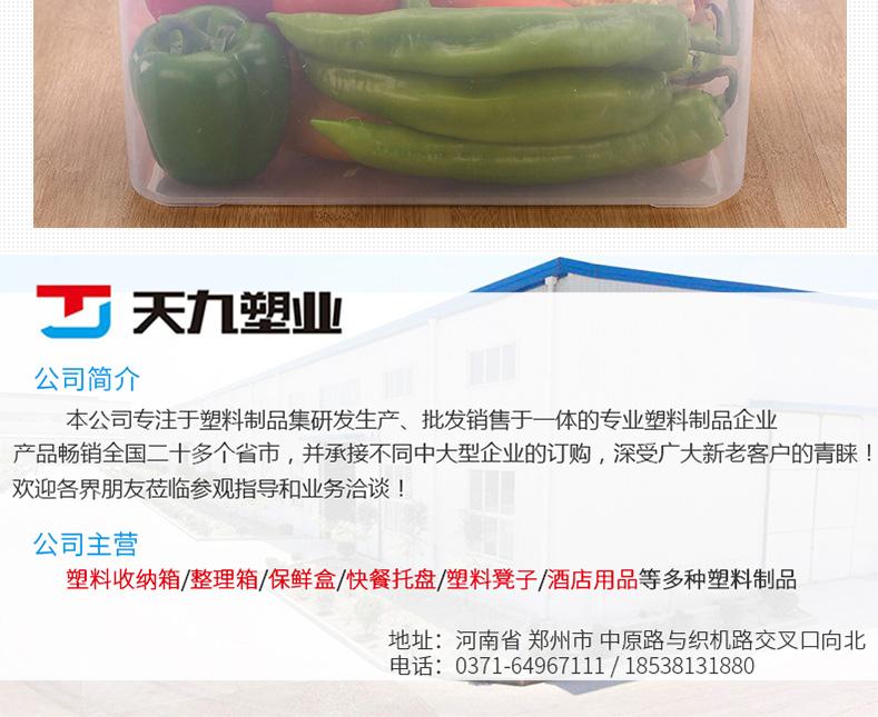 保鲜盒塑料长方形1111_20.jpg